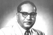 Carleton to Host Celebration of B.R. Ambedkar's Legacy