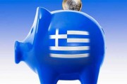Hot Topic-Greek Financial Crisis