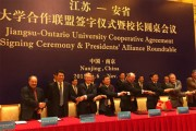 Carleton Leads Ontario University Mission to China