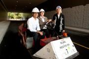 Carleton Unveils River Building Underpass