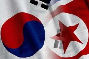 Carleton Presents the Korean War and Reunification Symposium