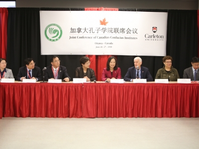 Photo for the news post: Carleton Conference Aims to Enhance Canada's Relationship with China
